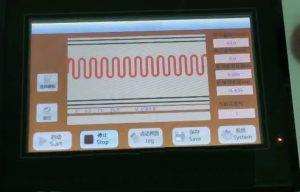 MX-QBM1 Mattress Side Quilting Machine 3
